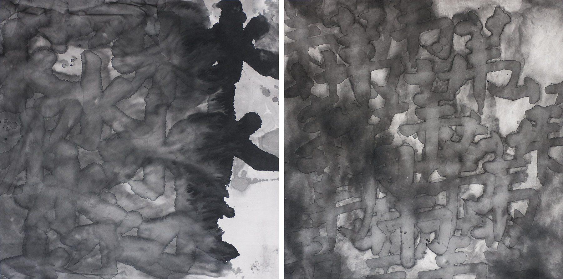 Zhang Jian-Jun,Water-Weeds