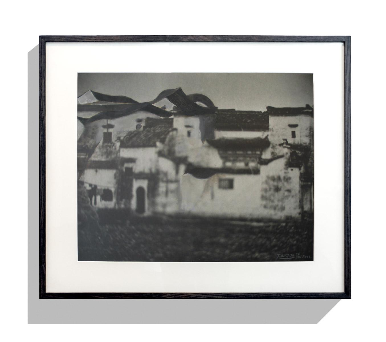 Zhang Jian-Jun,China Chapter: Village #6
