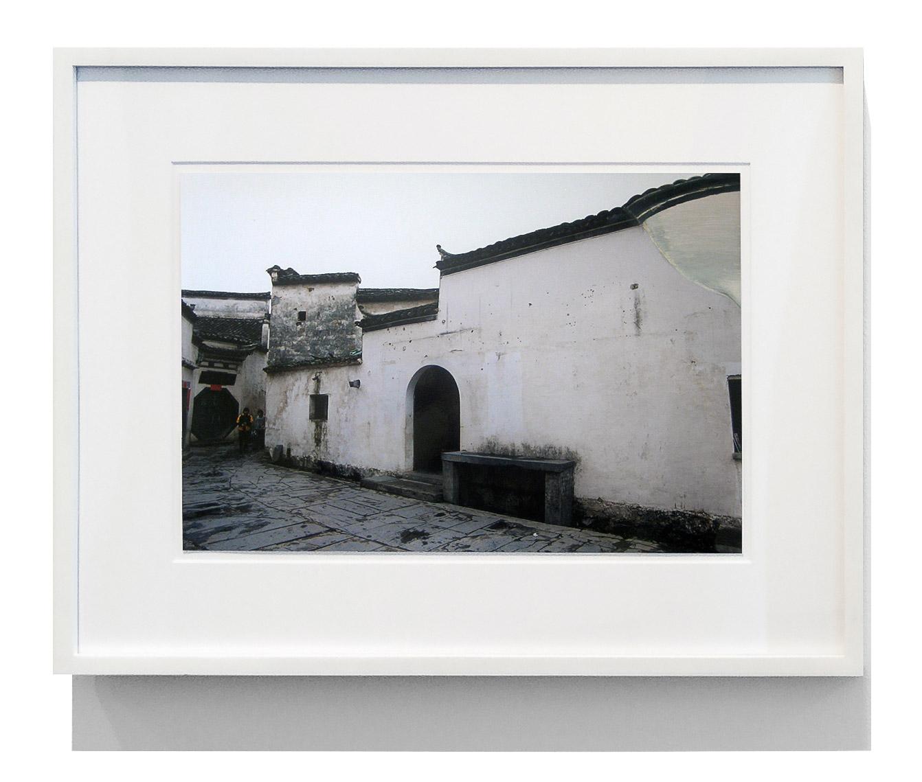 Zhang Jian-Jun,Project: Yang Si Village