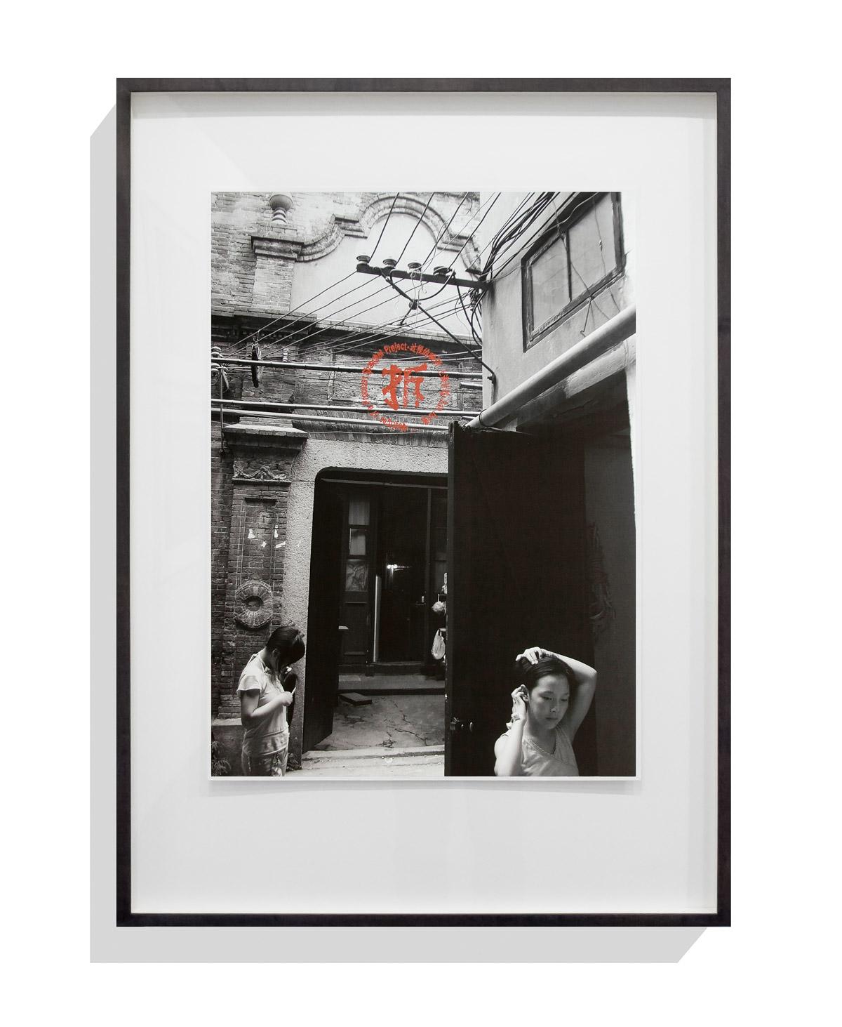 Vestiges of a Process: Shanghai Shi-Ku-Men Project #4