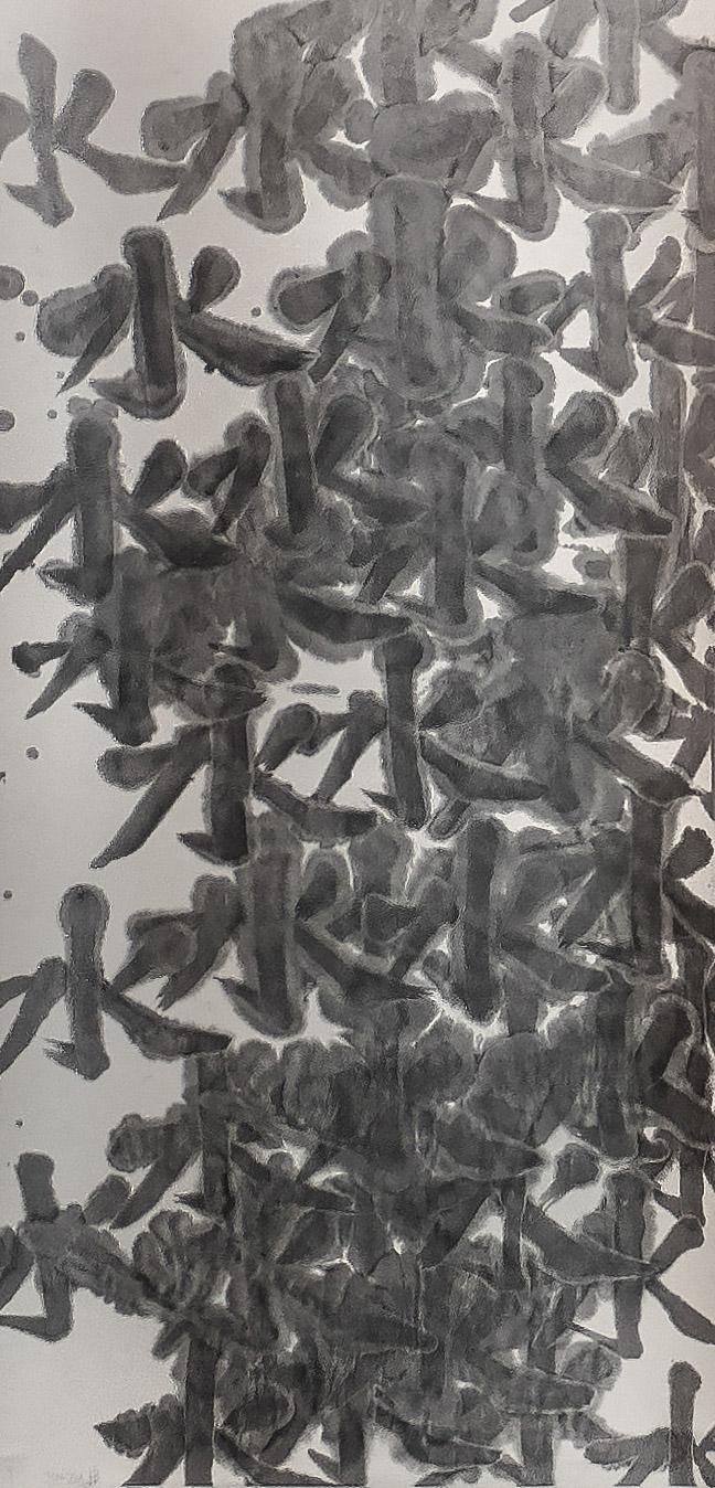 Zhang Jian-Jun,Water