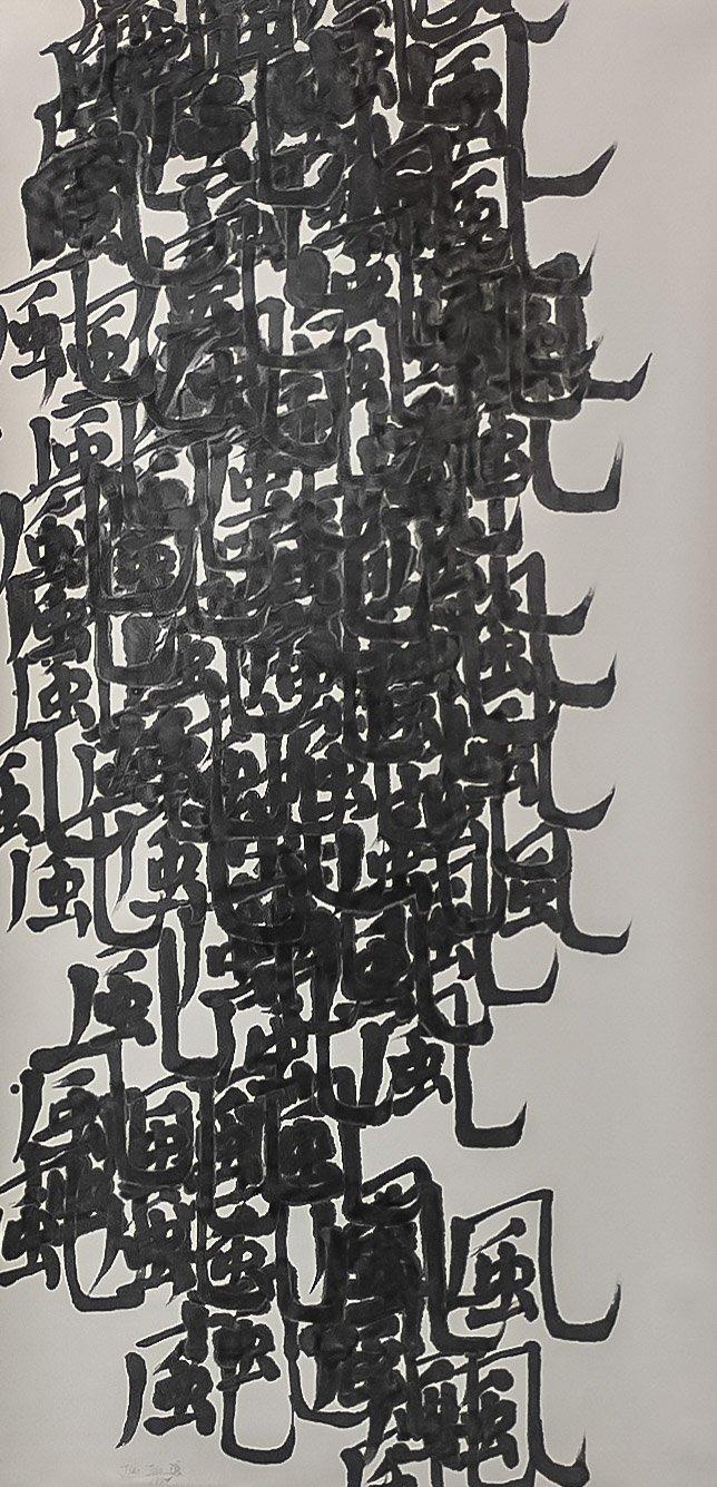Zhang Jian-Jun, Wind